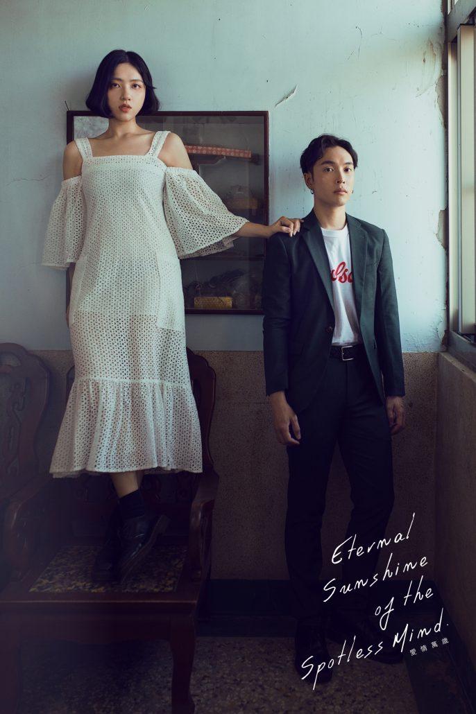 台南攝影 台南婚紗 文青婚紗 輕婚紗 情侶寫真 愛情萬歲