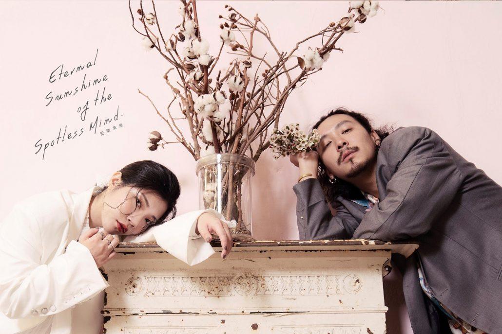 台南攝影 台南婚紗 文青婚紗 輕婚紗 情侶寫真 愛情萬歲 電影感婚紗